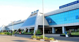 Kozhikode Calicut International Airport (CCJ)