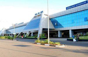 Kozhikode Calicut International Airport (CCJ)