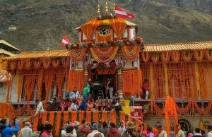 Badrinath shrine will reopen on April 30, 2020