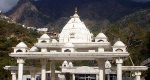 Vaishno Devi Yatra to reopen soon
