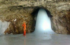 Shri Amarnathji Yatra 2021